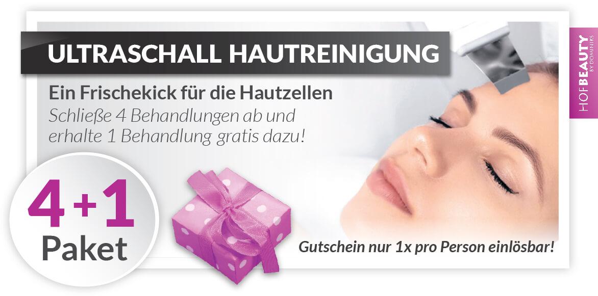 Ultraschall Hautreinigung 4+1 Paket